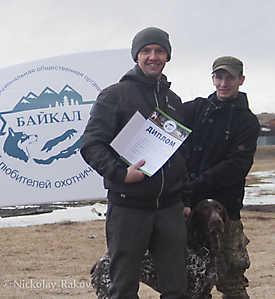 Наговицын И.А. с курцхааром Майло, награждается диплом II степени